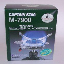 画像3: オーリック 小型ガスバーナーコンロ〈圧電点火装置付〉(ケース付)M-7900